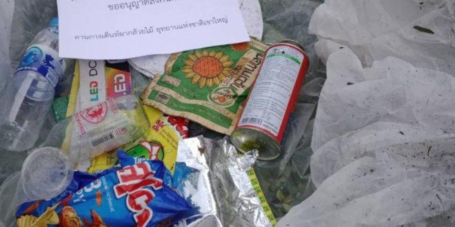 ОВОЈ НАЦИОНАЛЕН ПАРК СЕ СЕТИЛ КАКО ДА ИМ ВРАТИ НА НЕКУЛТУРНИТЕ ТУРИСТИ: Преку пошта им го праќаат ѓубрето кое го оставиле зад себе (ФОТО)
