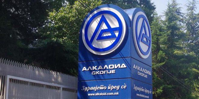 """""""Алкалоид"""" со донација за студентските и училишните домови во Скопје во вкупен износ од близу 5 милиони денари"""