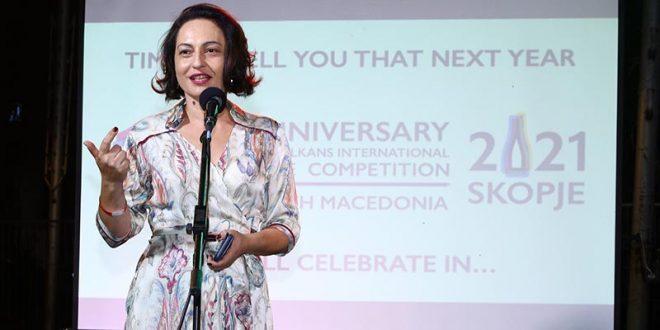 Македонија ќе биде домаќин на Меѓународниот балкански вински натпревар