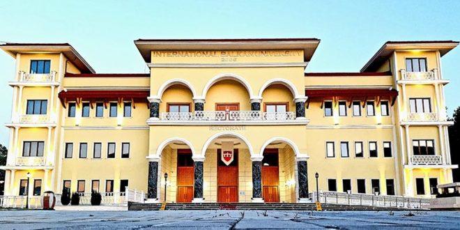 """Наставата на """"Меѓународниот Балкански Универзитет"""" започнува на 5 октомври"""
