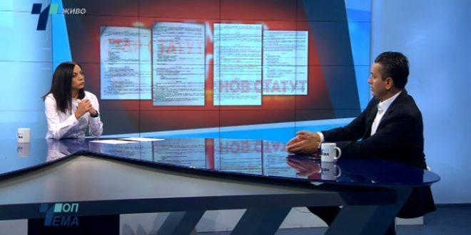 Коневски: Засега немам амбиции да бидам лидер на ВМРО-ДПМНЕ