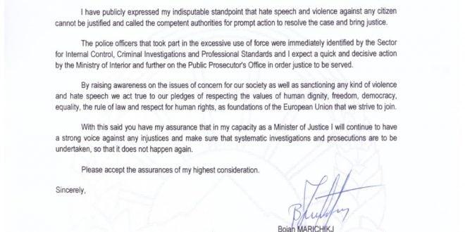 Маричиќ во писмо до европратеникот Ромео изразува загриженост за инцидентот со Ромите