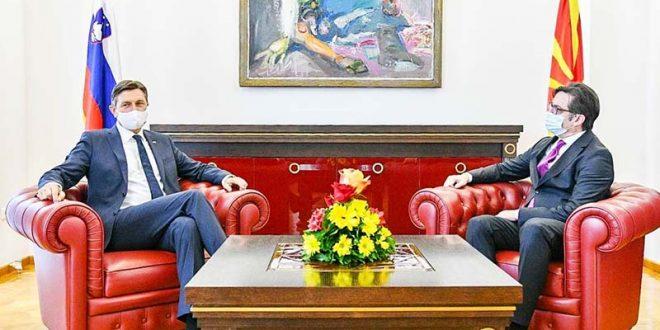 Пахор: Меѓувладината конференција да почне без одложување
