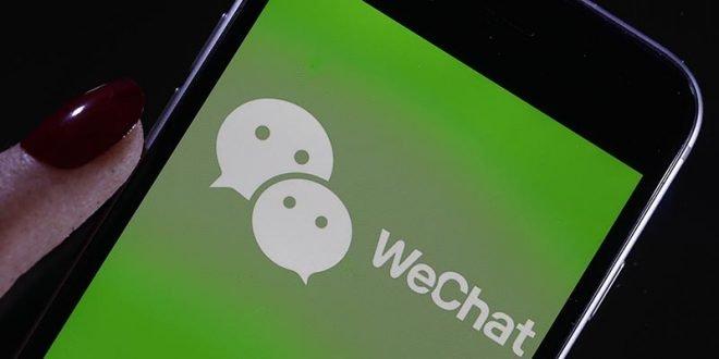 """Блокиран обидот на САД да го забранат """"WeChat"""""""