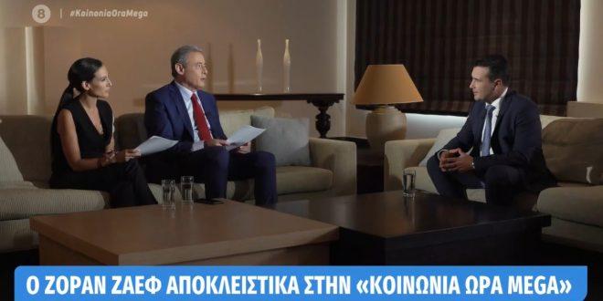 """Голем интерес кај грчките медиуми за македонската владина делегација: """"Ние сме добар пример за решенија преку дијалог"""""""