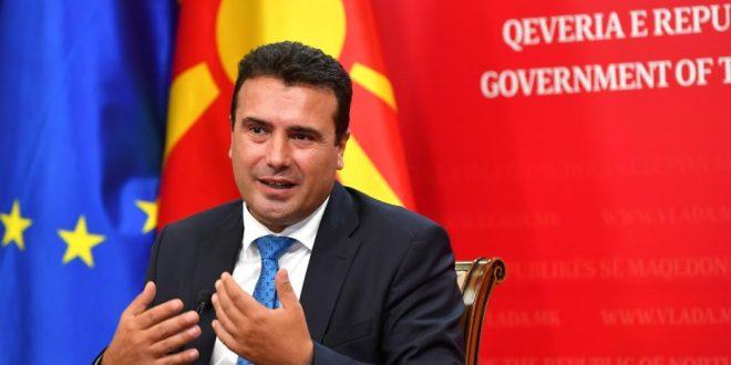 Прес конференција на премиерот Заев и евроамбасадорот Гир (ВО ЖИВО)